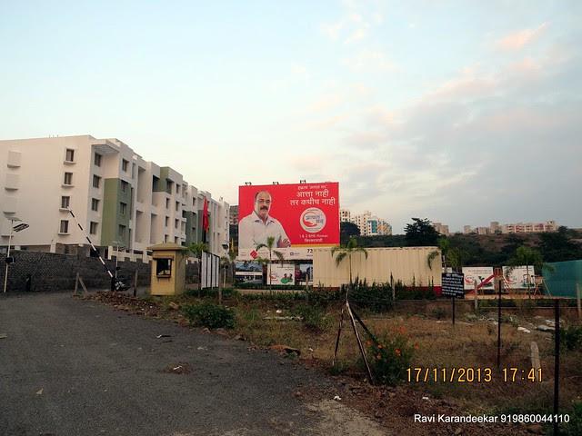UrbanGram & the site of Aapla Ghar Kirkatwadi 1 BHK & 2 BHK Flats Pune 411024