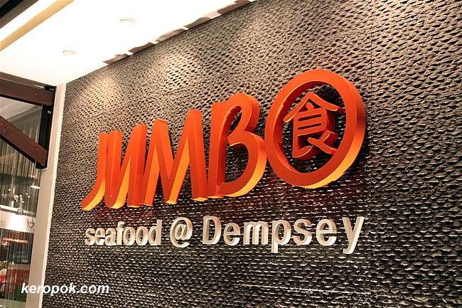 Jumbo Seafood @ Dempsey