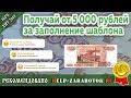 Курс Александра Глухаря WhatsApp Money - реальные отзывы
