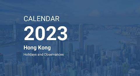 2020 Calendar With Hk Holidays