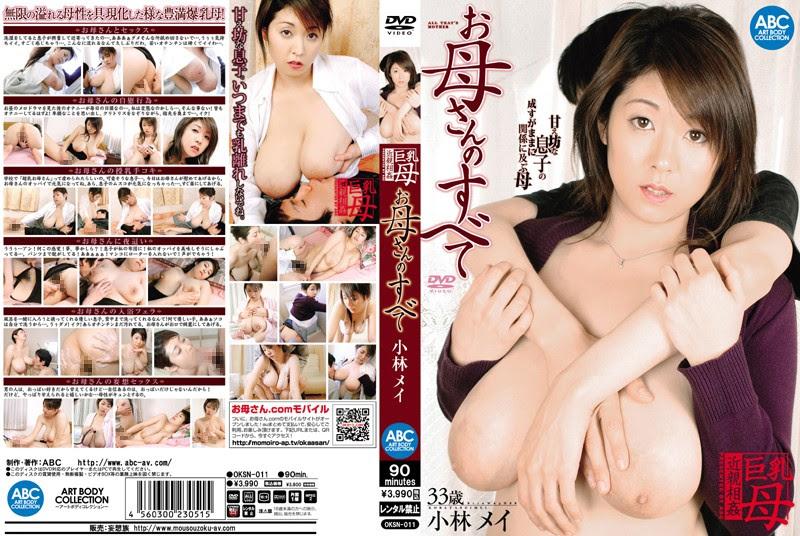 Bokep Jepang Jav OKSN-011 All Of The Mother Mei Kobayashi