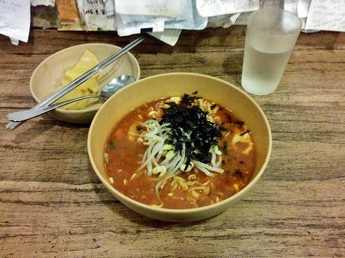 Spicy Ramyeon