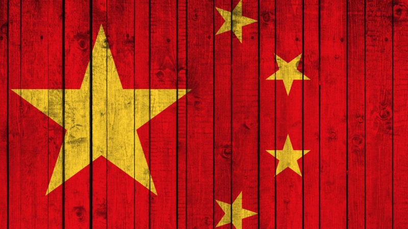 china-flag-wall-ss-1920