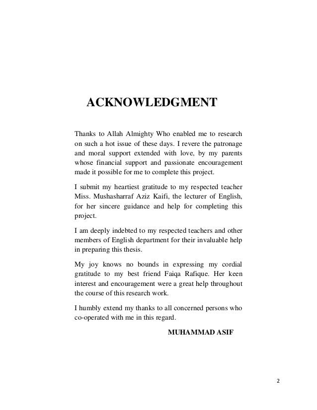 Acknowledgements for phd thesis