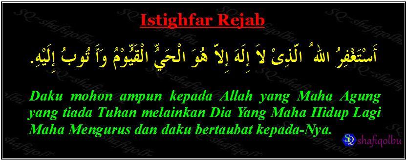 http://shafiqolbu.files.wordpress.com/2011/06/istighfar-rejab1.jpg