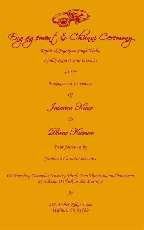 Sikh wedding card wording in gurmukhi 030