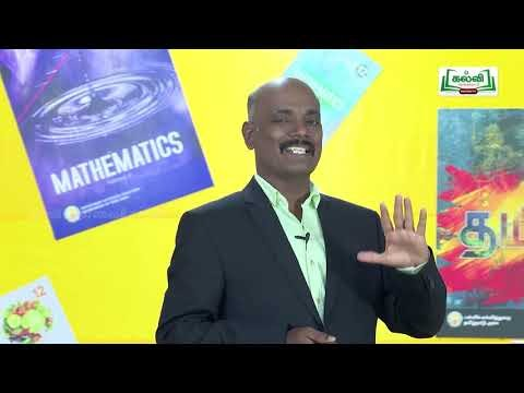 கலைத்தொழில் பழகு Std  11 TM Accountancy துணை ஏடுகள் Kalvi TV