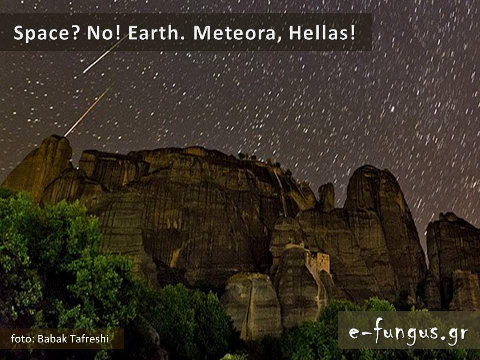tilestwra.gr : 43 Υπάρχει Παράδεισος στη γη; ΥΠΑΡΧΕΙ και βρίσκεται φυσικά στην Ελλάδα! Δείτε τον...