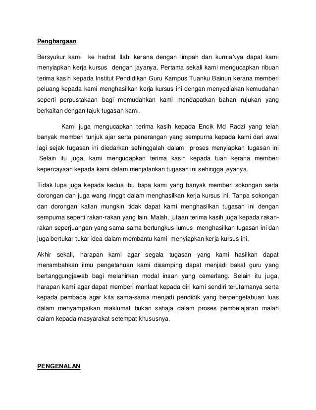 Karangan Surat X Rasmi Frasmi
