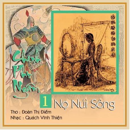 Image result for Poème : Bà Đoàn Thị Điểm Musique et Harmonie :