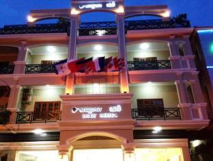 Promo Daly Hotel