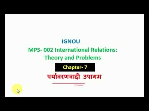 IGNOU MPS 002 Notes Environmental Approaches in Hindi