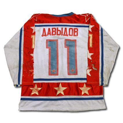 Davydov-1988-89-UCKA-jersey photo Davydov-1988-89-UCKA-B.jpg