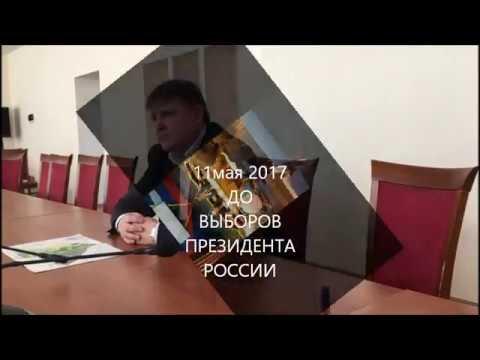 Когда будет детский сад в д. Голубое администрация  Солнечногорского района объяснила кто это знает