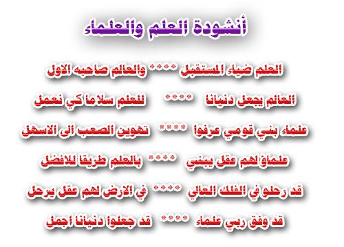 شعر عن حب الوطن الامارات Shaer Blog