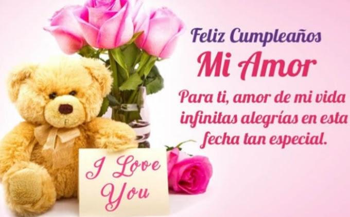 7 Tarjetas Especiales De Feliz Aniversario Amor Portal De Feliz