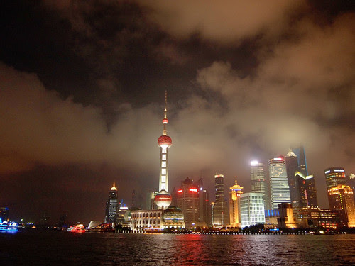 Pudong night view
