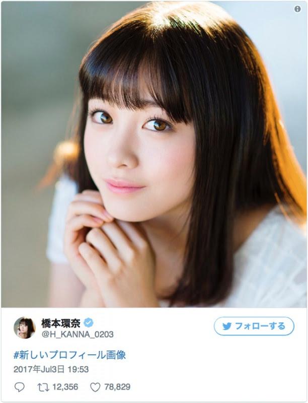橋本環奈 銀魂 空知英秋 女神