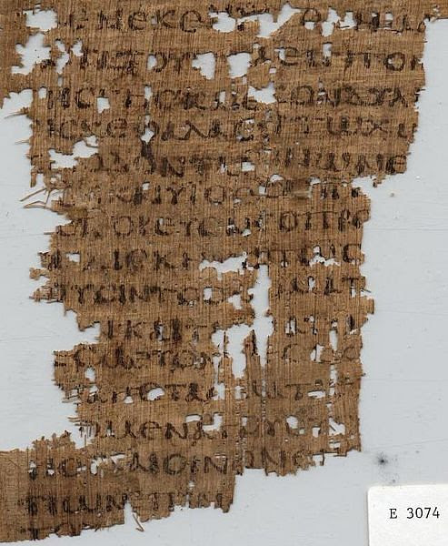 Manuscript of Amos 2, c. 550 CE (Unknown Artist)