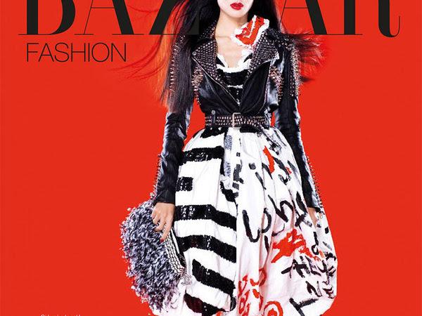 Inspiration: Harper's Bazaar Magazine