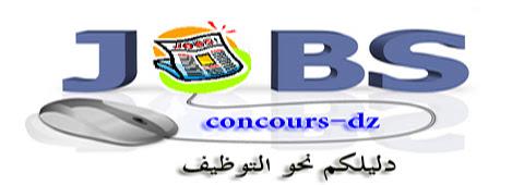 http://concours-dz.blogspot.com/