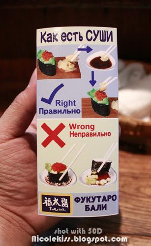 correct and wrong way of eating sushi