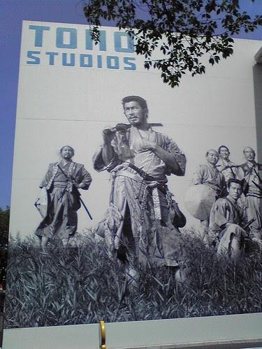 Building wall at Toho studio