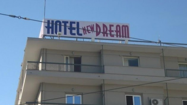 """Συνιδιοκτήτης σε """"ροζ"""" ξενοδοχείο ο αρχηγός της """"Χρυσής Αυγής"""";"""