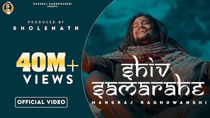 Shiv sama rahe/ शिव समा रहे Hindi English Lyrics - Hansraj Raghuwanshi Lyrics