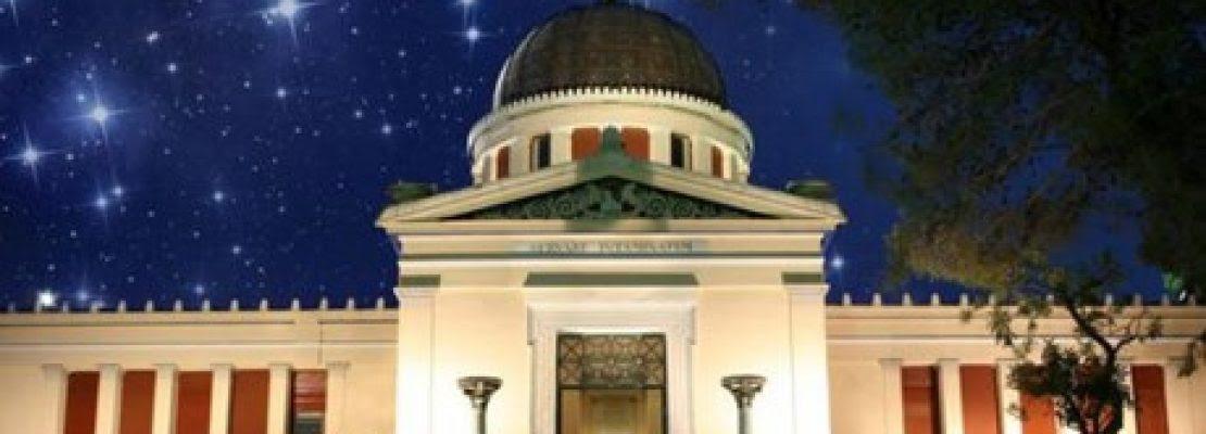 Δράσεις όλο τον Απρίλιο από το Εθνικό Αστεροσκοπείο Αθηνών