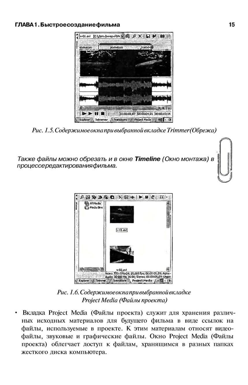 http://redaktori-uroki.3dn.ru/_ph/13/345766798.jpg