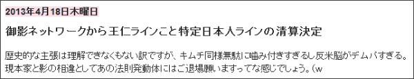 http://tokumei10.blogspot.com/2013/04/blog-post_18.html