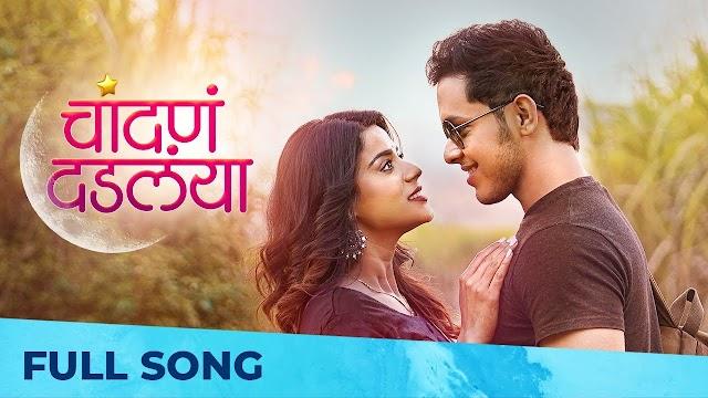Chandana Dadalaya Lyrics - Romantic Song - Adarsh Shinde - Akshay Kelkar - Pratiksha Mungekar