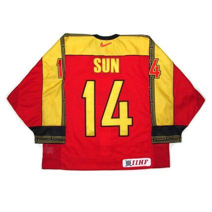 China 2005 jersey photo China 2005 B.jpg