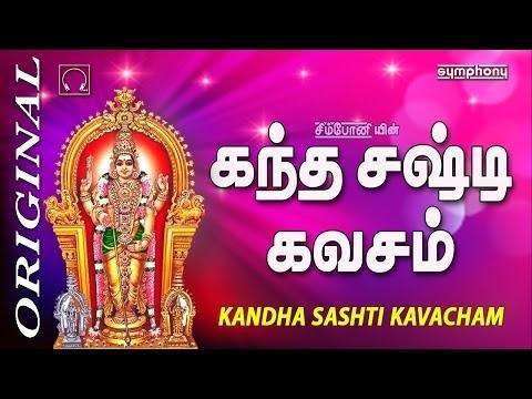Download Kandha Sasti Kavasam Song In Masstamilan Mp3 Mp4 Viral Bloxe Mp3