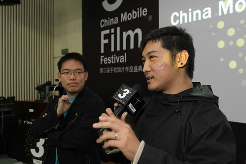 with Derrick during Q and A session at China Mobile Film Fest