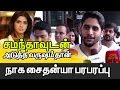Naga Chaitanya Speaks About His Marriage With Samantha 1st time In Public