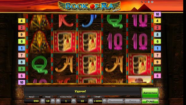 Игравыеавтоматыбесплатно играть онлайн бесплатно ставка 50000 адмирал ставок любители ставок