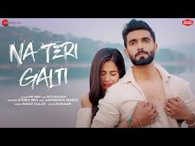 Na Teri Galti Lyrics In Hindi + Punjabi + English