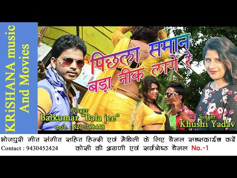 superhit bhojpuri video song 2018