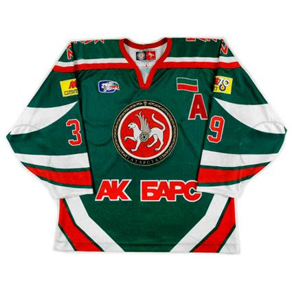photo Ak Bars Kazan 2003-04 F jersey.jpg