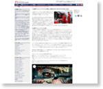 F1映画「ラッシュ/プライドと友情」 公開日が2014年2月7日(金)に決定 【 F1-Gate.com 】