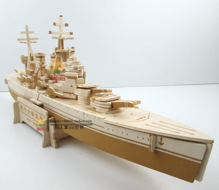 model ship DIY puzzle 3D wooden models building toy Building kits toys