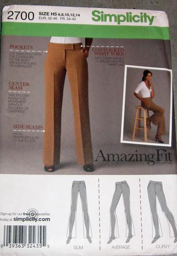 S2770 pants