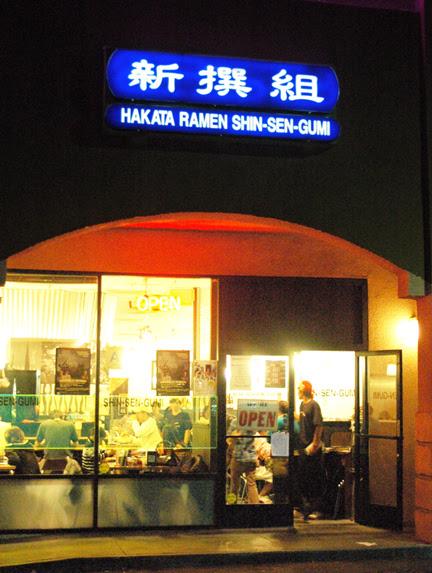 Shin Sen Gumi Hakata Ramen Rosemead