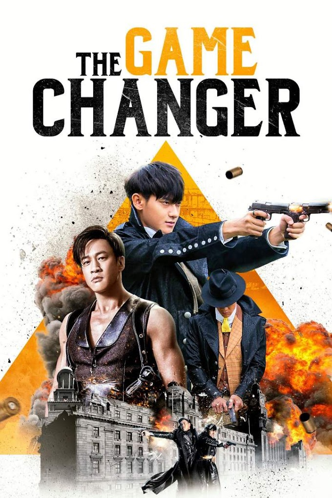 [Chinese MOVIE] The Game Changer