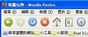 firefoxtheme-05