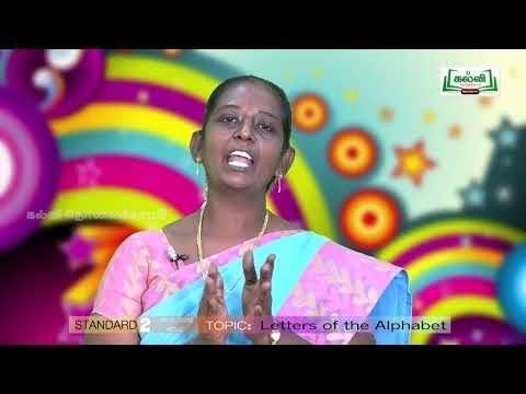 2nd English Bridge course Letters of English Day 1 & 2 Kalvi TV