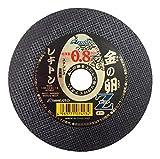 レヂトン 金の卵Z 0.8 105×0.8×15 AZ46P 【お試し1枚パック】 (ステンレス・金属用)