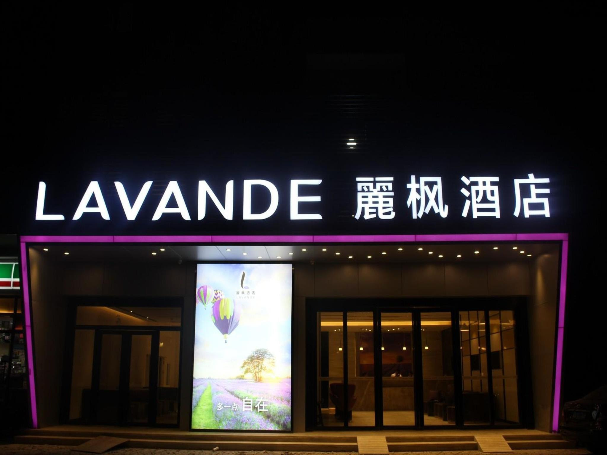 hotel near Jinan Lavande Hotel Jinan Quancheng Road Baotu Spring Branch